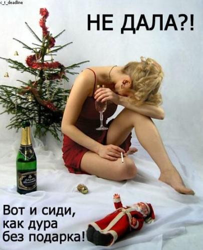 новый год прикольные картинки: