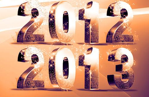 Новый год 2016-2017