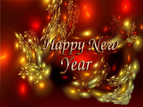 E для поздравления с новым годом
