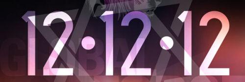 Гороскоп на 16.12.16