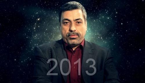 Павел Глоба   гороскоп на 2016 год