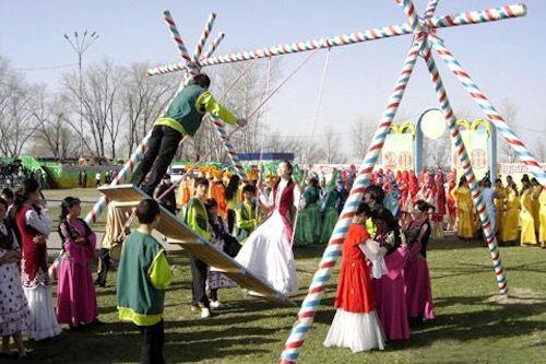 Казахский Новый год