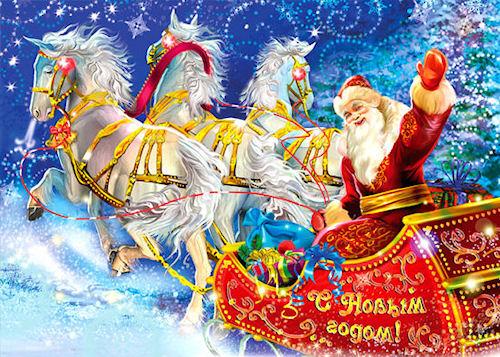 Красивые картинки с Новым годом