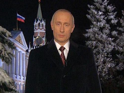 Поздравление президента с Новым годом