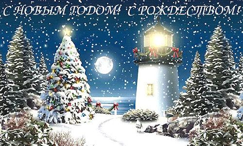 http://god-zmei.ru/images/pozdravleniya-s-rozhdestvom2.jpg
