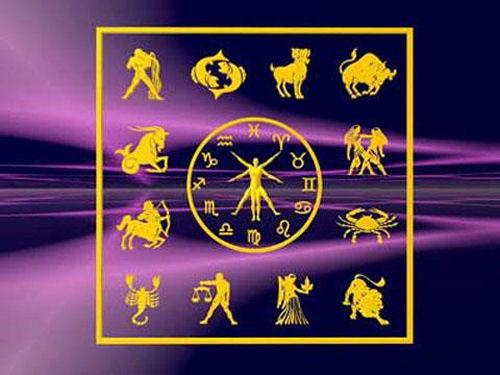 Прикольный гороскоп (2017)