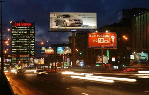 Виды рекламных щитов