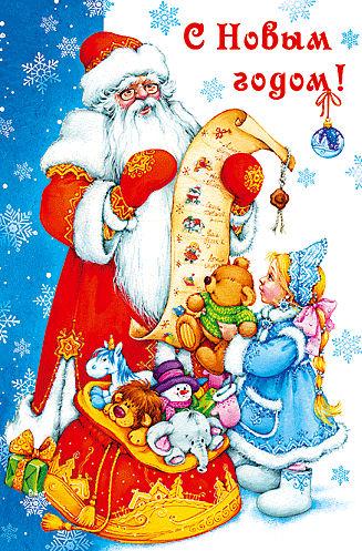 Как выглядит рождественская открытка
