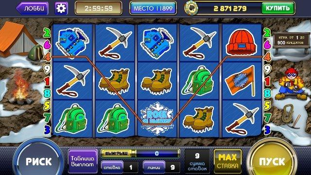 Качественные игры онлайн с увлекательным сюжетом в казино Вулкан