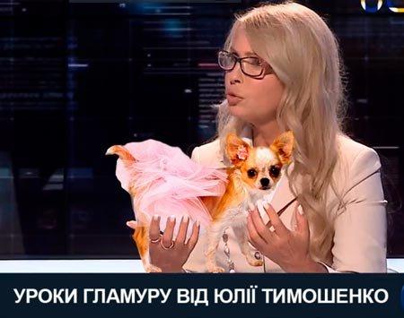 Вам показалось, это не порноактриса, а просто новый образ Юлии Тимошенко