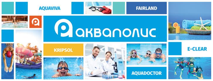 В компании «Акваполис» рассказали о пользе гидромассажных бассейнов